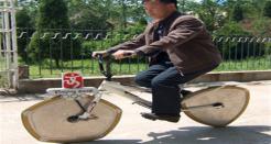Kina uppfinner